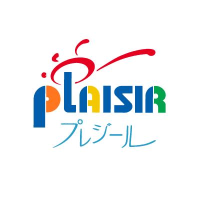 会員様ログイン | スポーツ&カルチャーは和歌山県田辺市のPlaisir (プレジール)へ