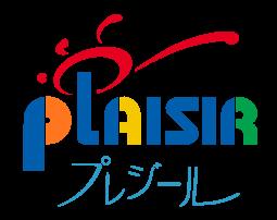 スポーツ&カルチャーは和歌山県田辺市のPlaisir (プレジール)へ