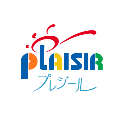Join Us | スポーツ&カルチャーは和歌山県田辺市のPlaisir (プレジール)へ